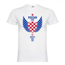 Majica Krila